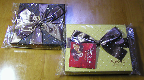 Amovo手工巧克力