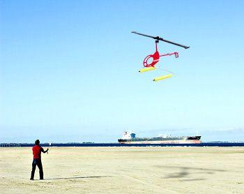 直升机风筝
