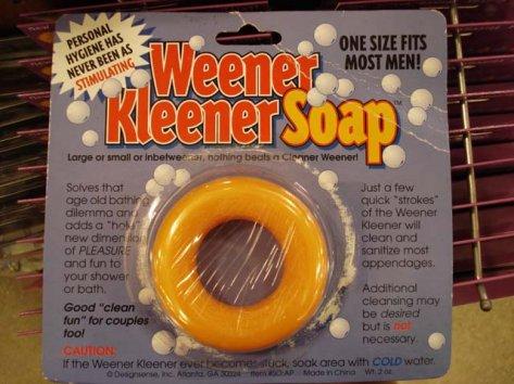 洗xx肥皂