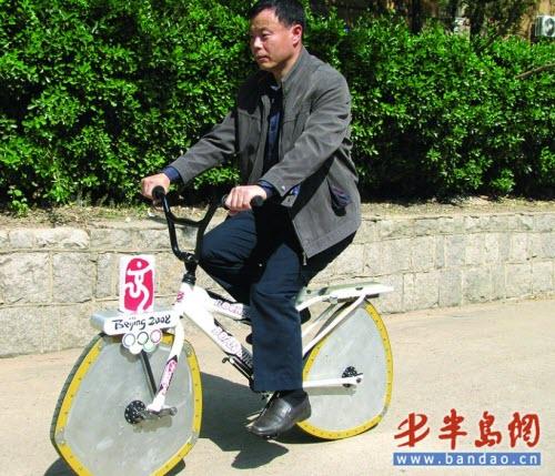"""""""研制这种自行车,主要是作为娱乐工具。""""赞!很有技术含量的"""