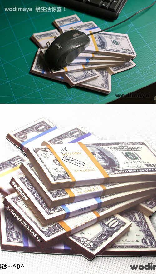 以前有些白酒包装里会夹送一张一美金钞票,也不知道真假