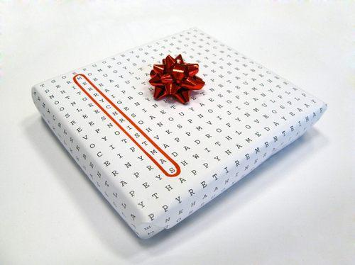 这么冷漠的包装底下是啥礼物呢,摸下巴中