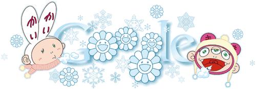 由村上隆设计的冬至 Doodle