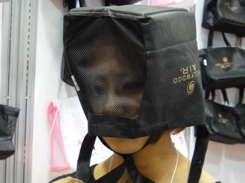 再好看的购物袋套在头上都,呵呵