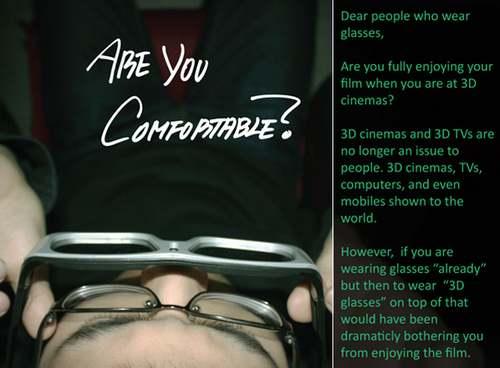眼镜 是身体的一部分