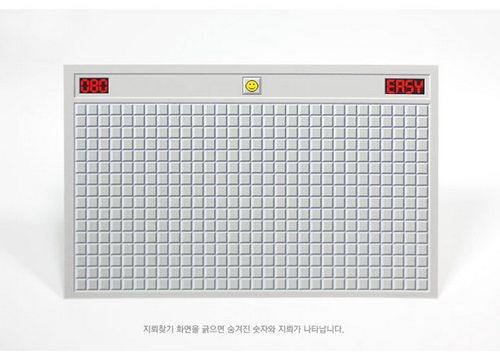 居然是韩国的设计……